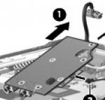 Audio board - Includes cable