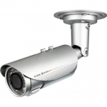 Network surveillance camera - weatherproof - color (Day&Night) - 5 MP - 2560 x 1920 - auto iris - motorized - audio - composite - LAN 10/100 - MJPEG H.264 - DC 12 V / PoE