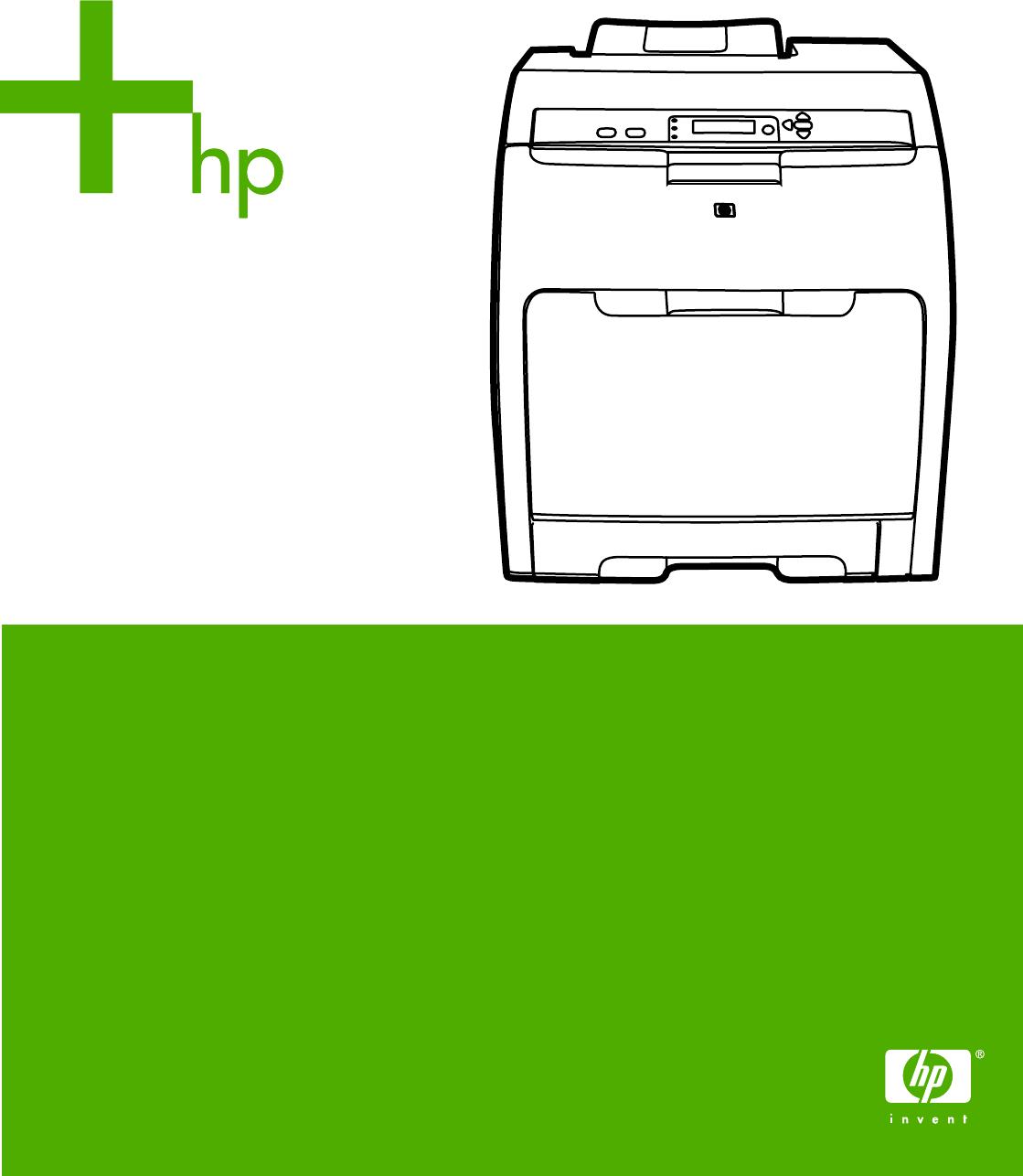 hp color laserjet 3000 3600 3800 series printers service manual rh dectrader com hp color laserjet 3600 service manual hp 3600 service manual free download