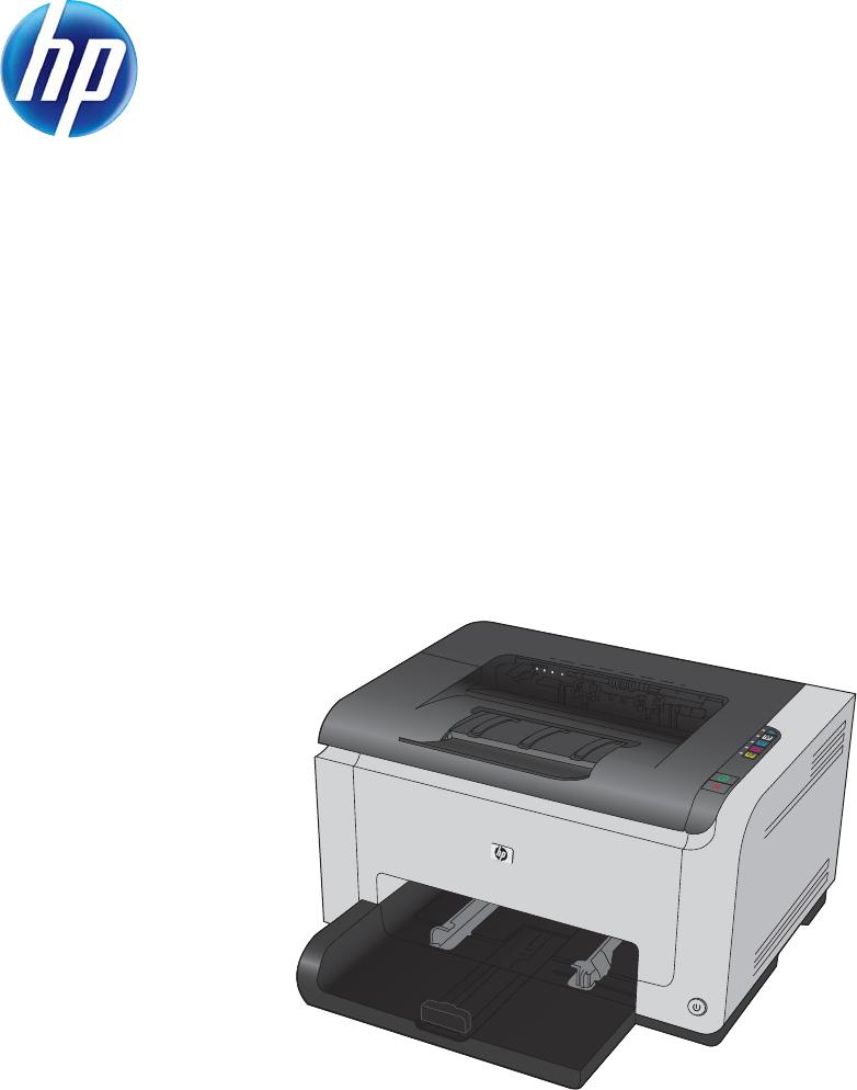 laserjet pro cp1020 color printer series service manual hp laserjet 1020 service manual pdf HP LaserJet 1018