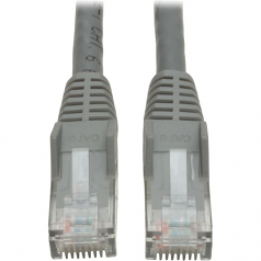 CAT6 GIGABIT SNAGLESS MOLDED PATCH CABLE (RJ45 M/M) - GREY 35-FT.