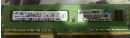 DIMM 2GB PC3L 10600E 256Mx8 IPL