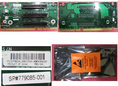 PCA DL180 Gen9 3PCIE X8 riser