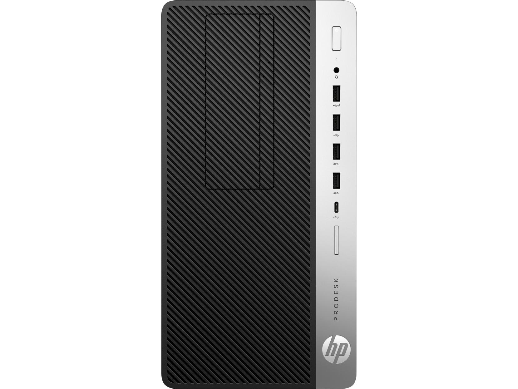 ProDesk 600 G3 - Micro tower - 1 x Core i5 7500 / 3.4 GHz - RAM 8 GB - SSD 256 GB - NVMe TLC - DVD-Writer - HD Graphics 630 - GigE - Win 10 Pro 64-bit - vPro - monitor: none - keyboard: US