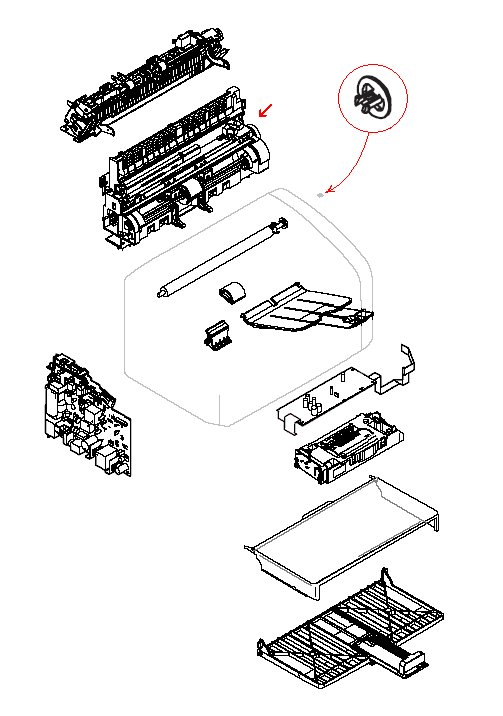 Paper pickup assembly - Includes the pickup roller feed roller assembly drive gears plastic housing and other associated parts - Does NOT include the separation pad assembly