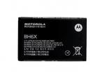 ORIGINAL MOTOROLA BATTERY FOR ATRIX 4G MB860; DROID X; DROID XTREME; MB810; B-79