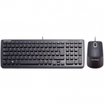 Keyboard and mouse set - USB - Spanish - black - for ViewSonic VSD242