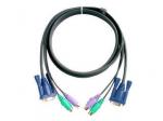 4feet Slim PS2 KVM Cable VGA PS2 to VGA PS2 Retail
