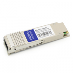 Brocade 40G-QSFP-SR4 Compatible QSFP+ Transceiver - QSFP+ transceiver module (equivalent to: Brocade 40G-QSFP-SR4) - 40 Gigabit LAN - 40GBASE-SR - MPO multi-mode - up to 492 ft - 850 nm - for Brocade ICX 7750-26Q 7750-48C 7750-48F VDX 6740 6740T 6740