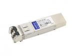 EdgecorE ET5402-SR Compatible SFP+ Transceiver - SFP+ transceiver module (equivalent to: Edge-Core ET5402-SR) - 10 GigE - 10GBase-SR - LC multi-mode - up to 984 ft - 850 nm